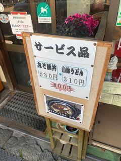 ゆたかや 本店1.jpg