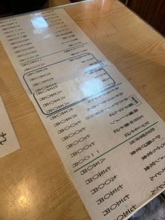 ゆたかや 本店4.jpg