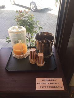 らーめん かいすい 本店2.JPG