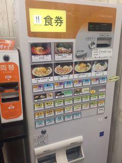 らーめん 爛々亭 一つ山店1.JPG