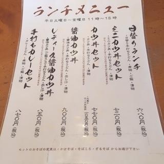 わだ泉4.JPG
