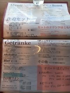 アキタハム4.JPG