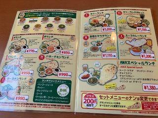 アマ 稲沢店2.jpg
