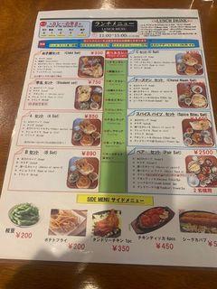 インドレストラン スパイスバイツ2.jpg
