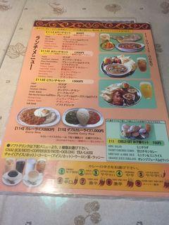 インド料理 ドルーガ2.JPG