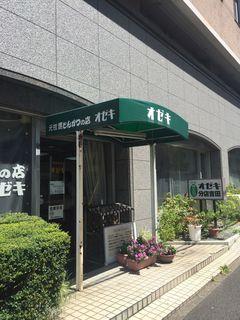 オゼキ分店吉田21.JPG