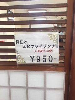 オゼキ分店吉田23.JPG