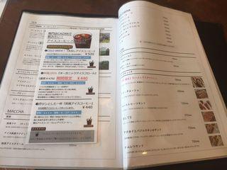 カザン珈琲店 本店2.JPG