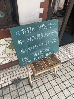 カフェ&レスト シュークレー1.jpg