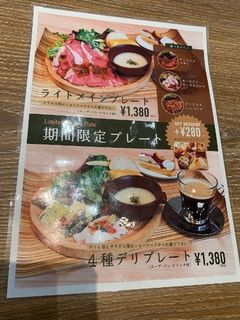 カフェ オムレット2.jpg