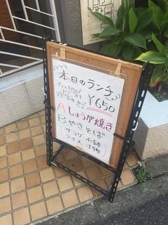 カフェ ガーク1.JPG