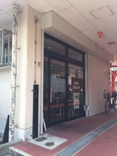 カフェ シルエット.JPG