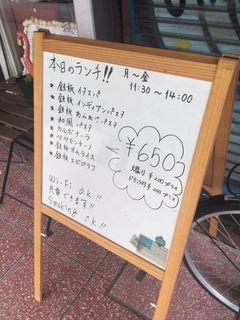 カフェ シール1.JPG