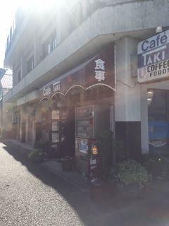 カフェ タキ.JPG