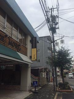 カフェ ド モア.JPG