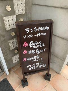 カフェ バグース1.jpg