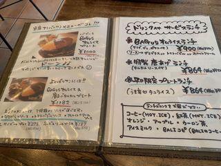 カフェ バグース3.jpg