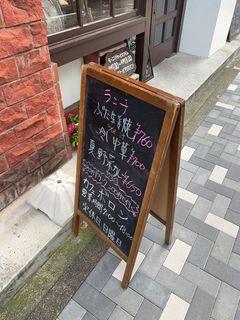 カフェ ボロン1.jpg