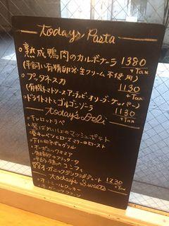 カフェ ライフ8.JPG