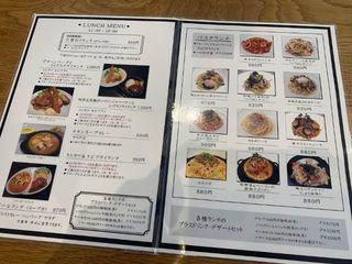 カフェるぱん 大府店2.jpg
