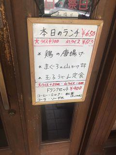 カフェレスト ケイ2.JPG