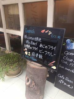 カフェレスト ポアール1.JPG