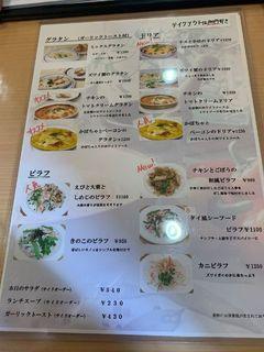 カフェレストラン バルーガ3.jpg