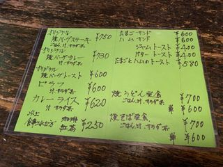 カフェ・ド・クークー2.jpg