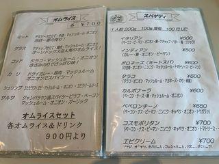 カフェ&オムライス セピア2.jpg