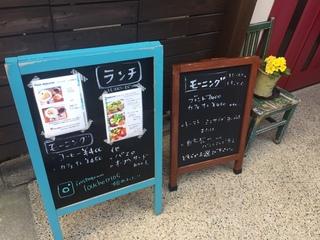 カフェ&フレンチ ルーシュ2.JPG