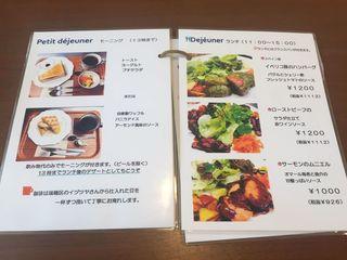 カフェ&フレンチ ルーシュ5.JPG