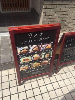 カフェ&食事 どりぃむ2.JPG