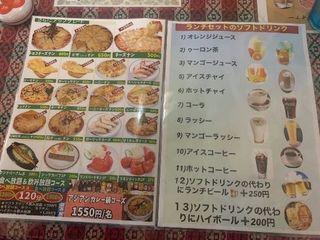カリーゾーン 呼続店3.jpg