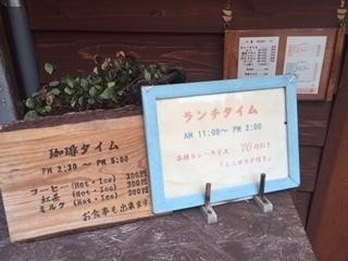 カレー小屋 吉1.JPG