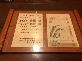 カレー小屋 吉3.JPG