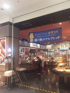 カンテボーレ 大高店.JPG