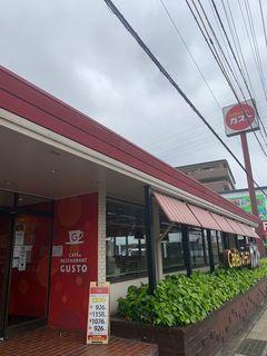 ガスト 有松店11.jpg