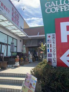 ガロンコーヒー 滝の水店.jpg
