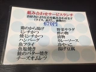 キッチン おおつか2.JPG