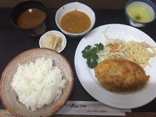 キッチン おおつか4.JPG