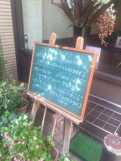 キッチン さくら亭1.JPG