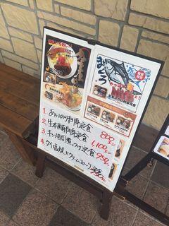 キッチン ふらいぱん1.JPG