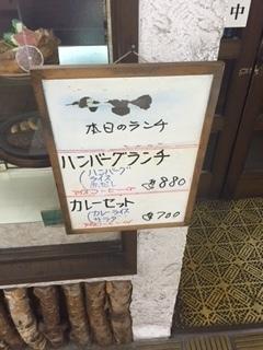 キッチン コーチャン1.JPG