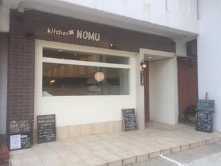 キッチン ノム10.JPG