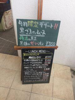 キッチン ノム11.JPG