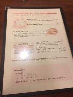 キッチン ノム15.JPG