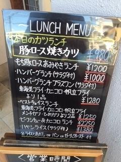 キッチン ノム2.JPG