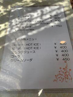 キッチン 米常14.jpg