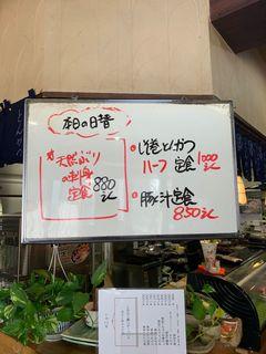 キッチン 米常15.jpg