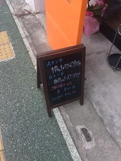 キッチン和1(なごみ).JPG